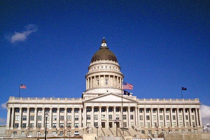 Utah State Capitol _1646614756724852283