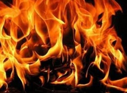 Fire Generic_1478368061047.jpg