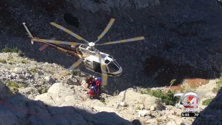 New UT program eliminates search - rescue bill_79372500
