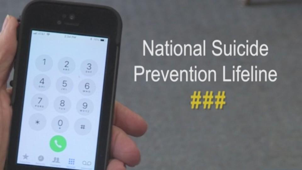 3_digit_suicide_prevention_hotline_could_0_20180726040123