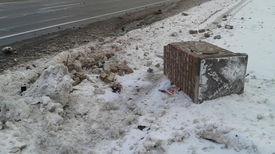 Mailbox Destroyed by Vehicle 1.jpg