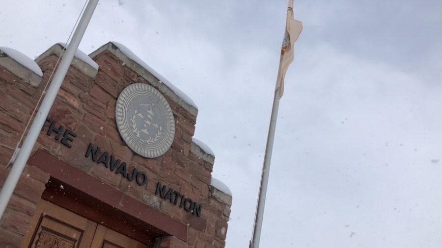 Navajo Nation building